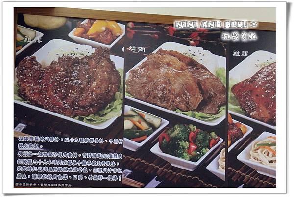 逢甲吉野烤肉飯04.jpg