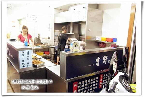 逢甲吉野烤肉飯10.jpg