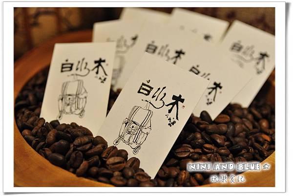白水木咖啡13.jpg