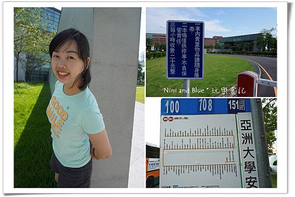 亞洲大學阿勃勒荷花01.jpg