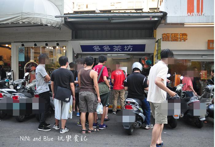 一中街多多茶坊隱藏版01.jpg