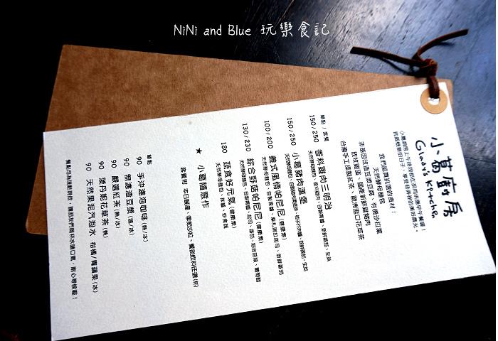 小葛廚房胡同早午餐01.jpg