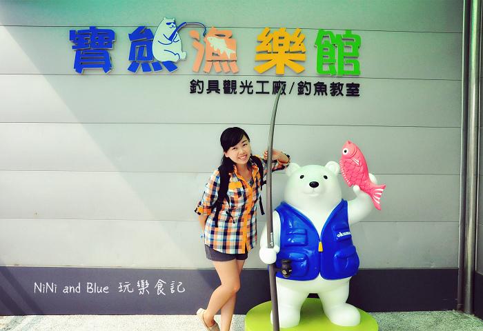 台中寶熊漁樂觀光工廠07.jpg
