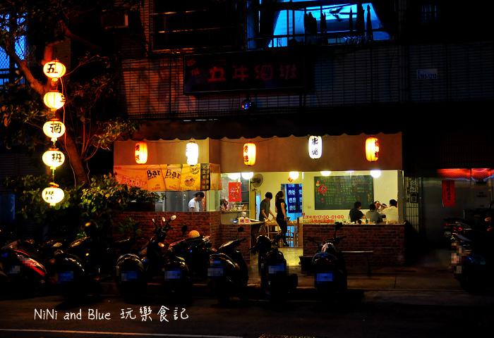 五年酒班燒烤消夜28.jpg