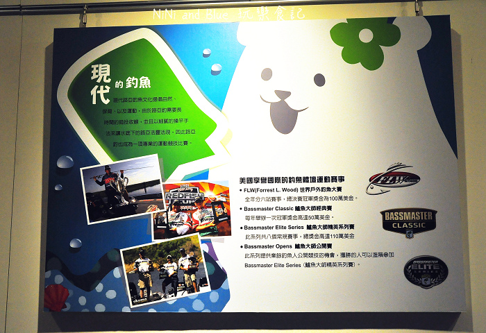 寶熊漁樂館觀光工廠04.jpg