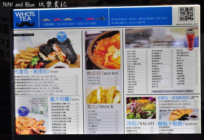 鬍子茶簡餐店早午餐03.jpg