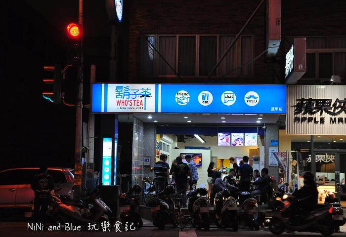 鬍子茶簡餐店早午餐26.jpg