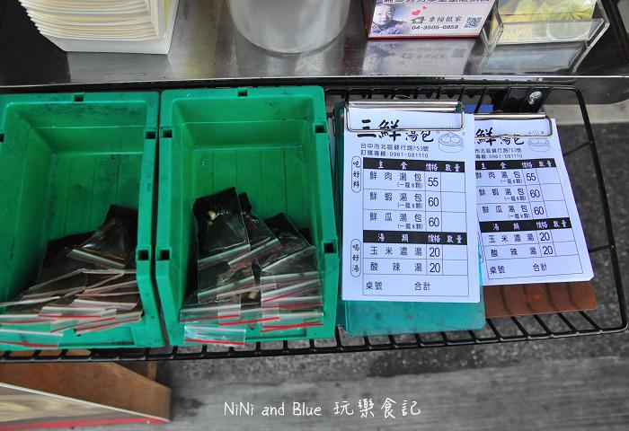 台中小籠包湯包12.jpg