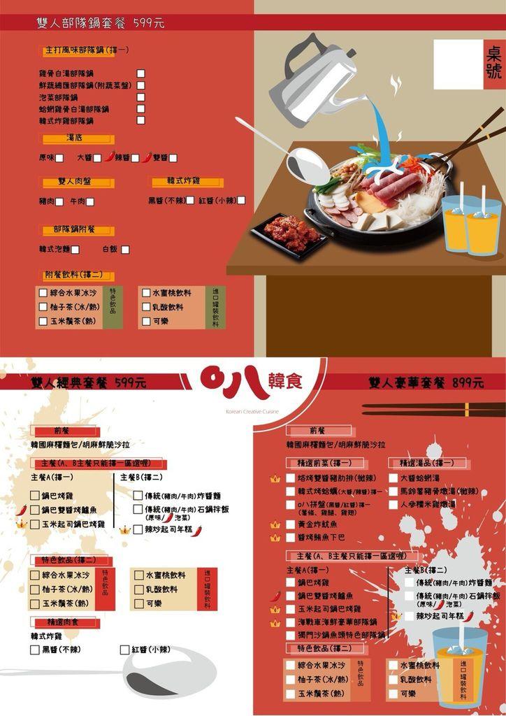 1553917545 1602936566 l - 熱血採訪│台中韓式料理商業午餐平日限定,石鍋拌飯、沙里麵、冬粉煲任你挑選