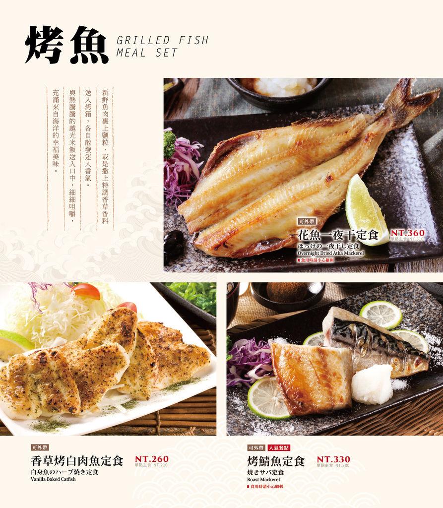 樹太老菜單 台中豬排 中科美食10
