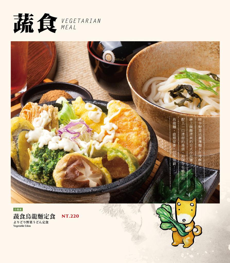 樹太老菜單 台中豬排 中科美食11