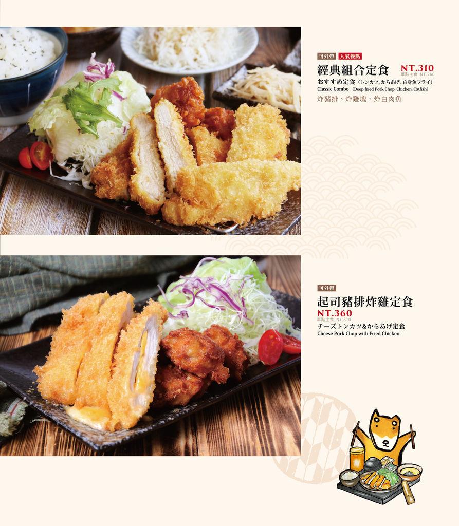 樹太老菜單 台中豬排 中科美食13