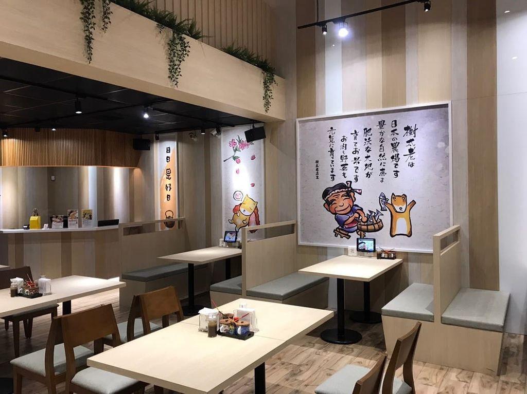 樹太老中科店 菜單menu1