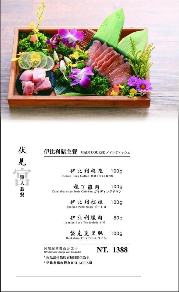 締藏和牛燒肉 MENU菜單價位01