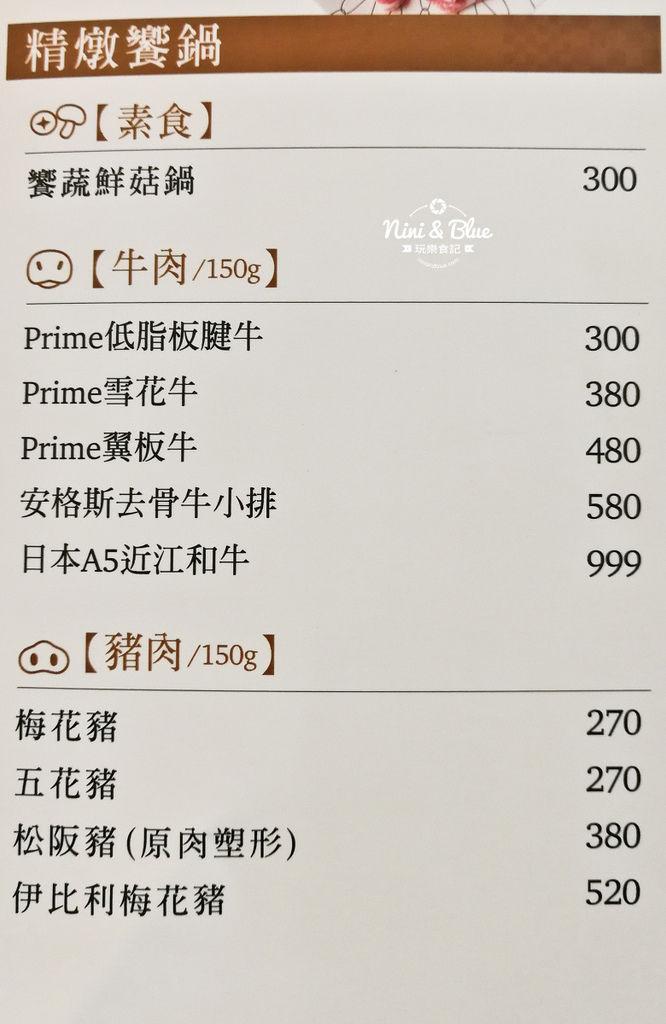 千波苑 菜單價格 台中沙鹿火鍋美食03