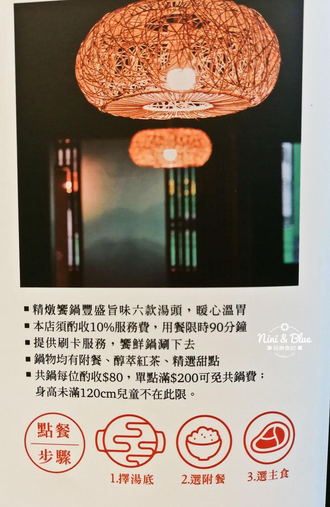 千波苑 菜單menu 停車場 台中沙鹿火鍋02