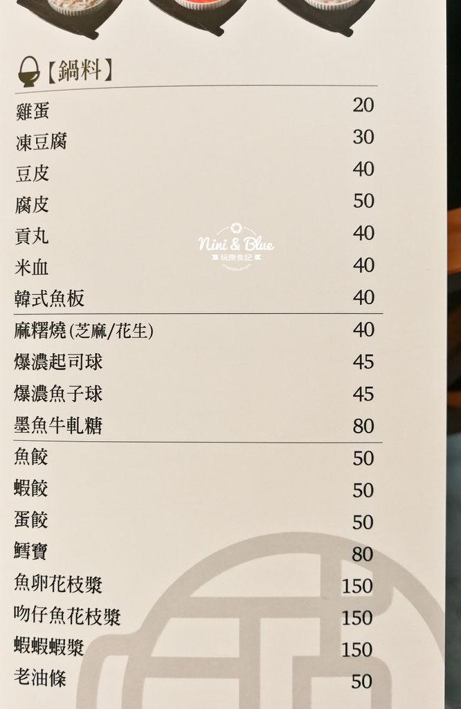台中沙鹿火鍋 千波苑鍋の物 菜單價位-10