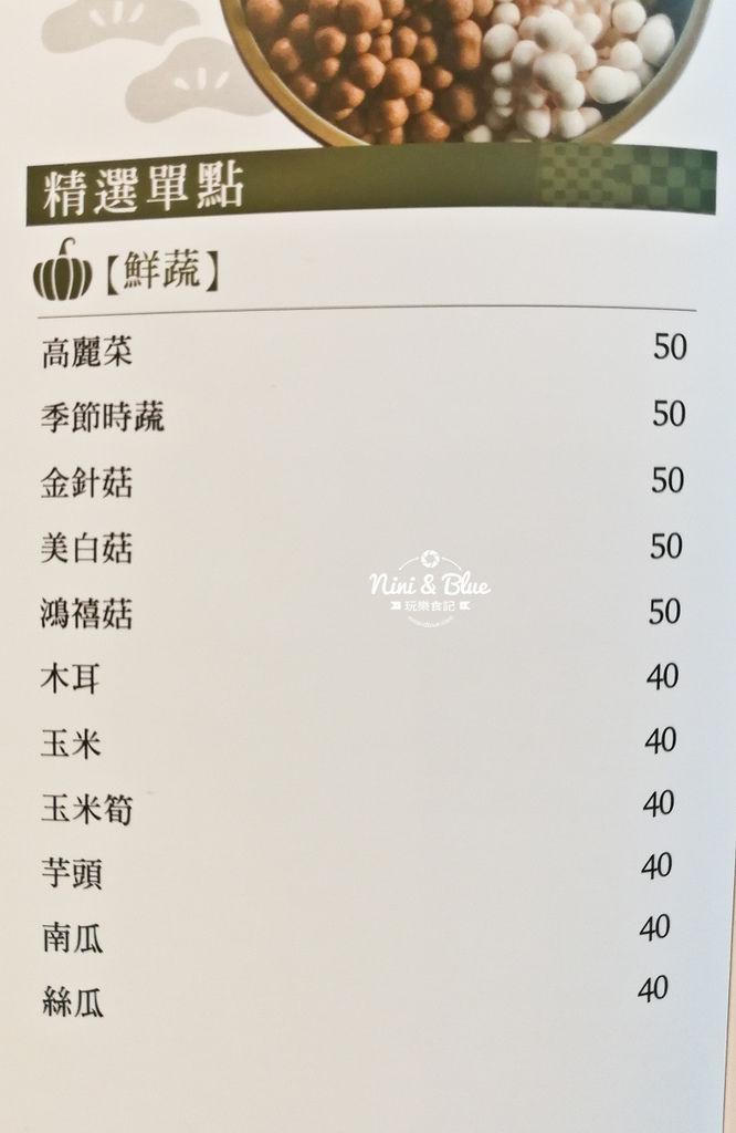 台中沙鹿火鍋 千波苑鍋の物 菜單價位-9