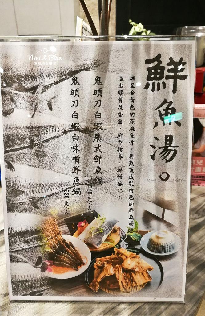 覓鍋物 菜單價格 台中沙鹿火鍋09