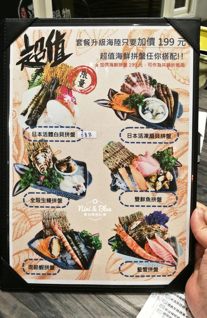 覓鍋物 菜單價格 台中沙鹿火鍋06