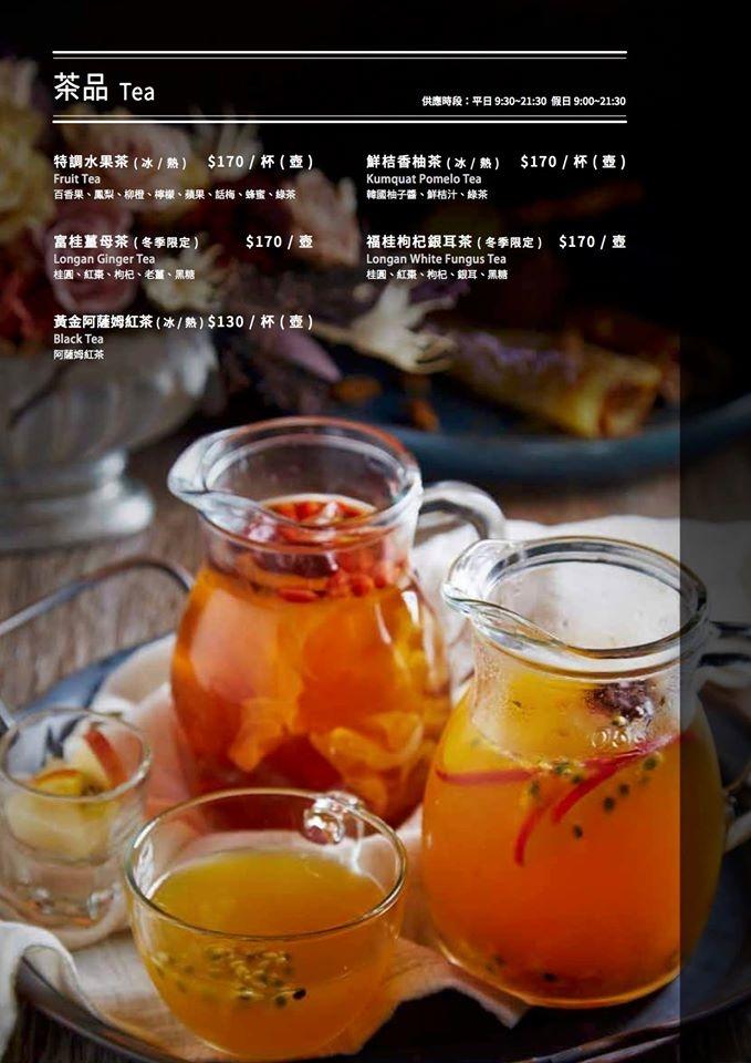 想台中菜單 menu價位 台中不限時插座咖啡07