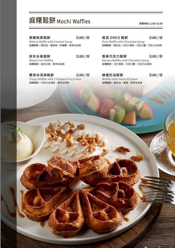 想台中菜單 menu價位 台中不限時插座咖啡02
