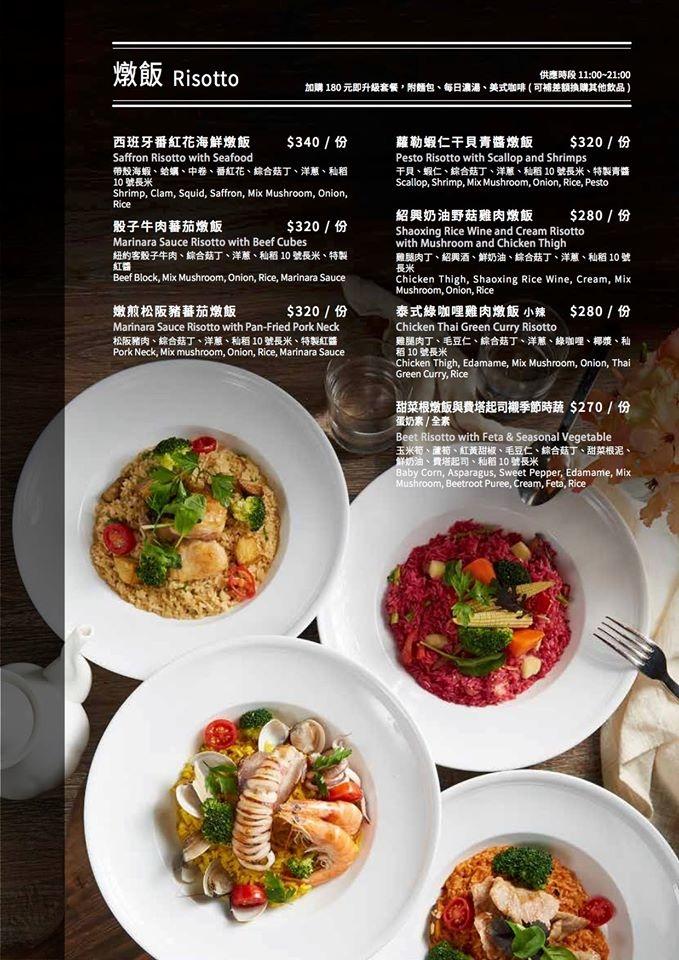 想台中菜單 menu價位 台中不限時插座咖啡01