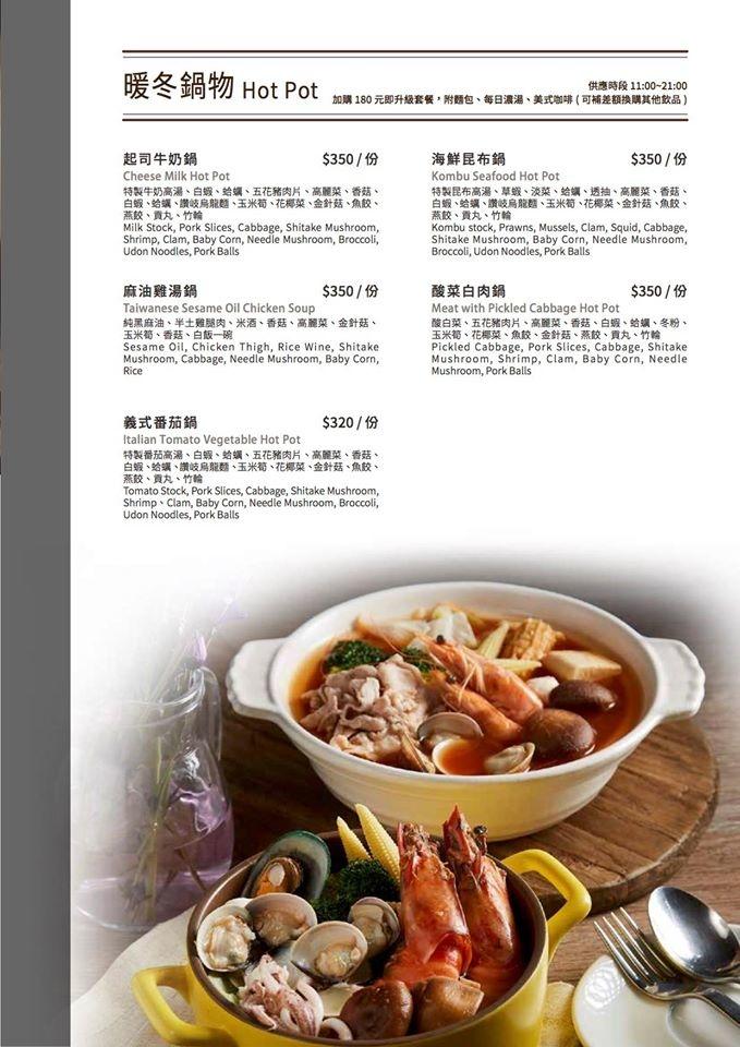 想台中菜單 menu價位 台中不限時插座咖啡12