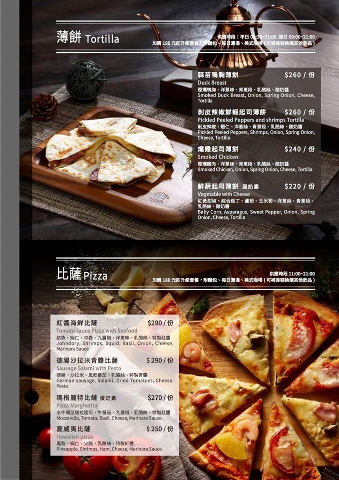 想台中菜單 menu價位 台中不限時插座咖啡13
