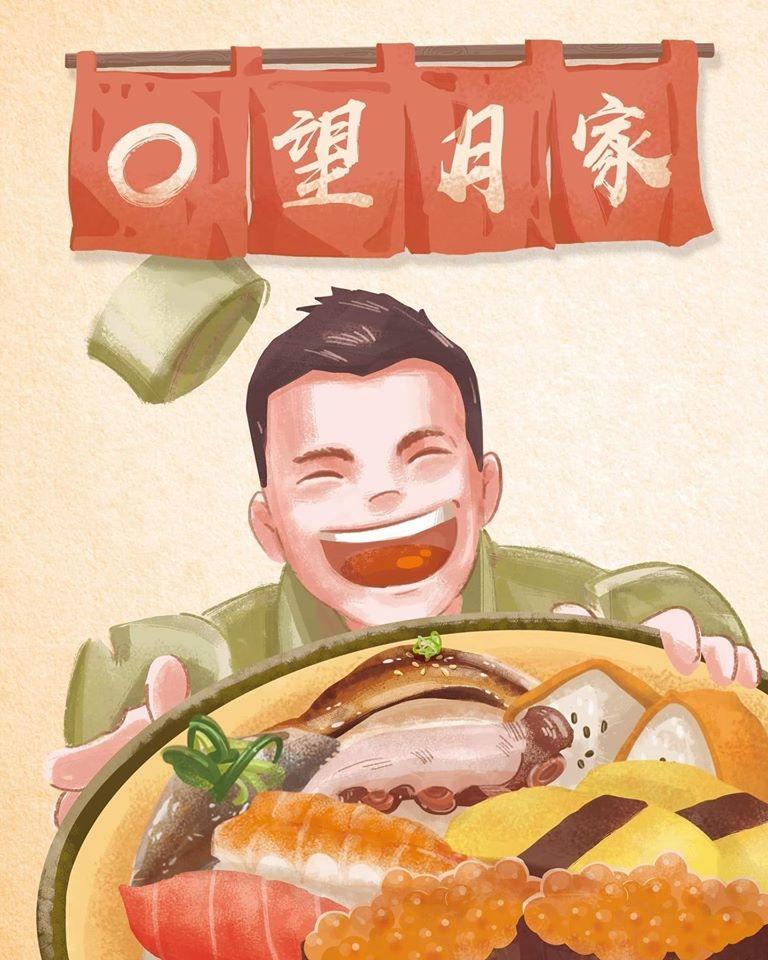 望月家 菜單價位 台中壽司 忠明路美食04
