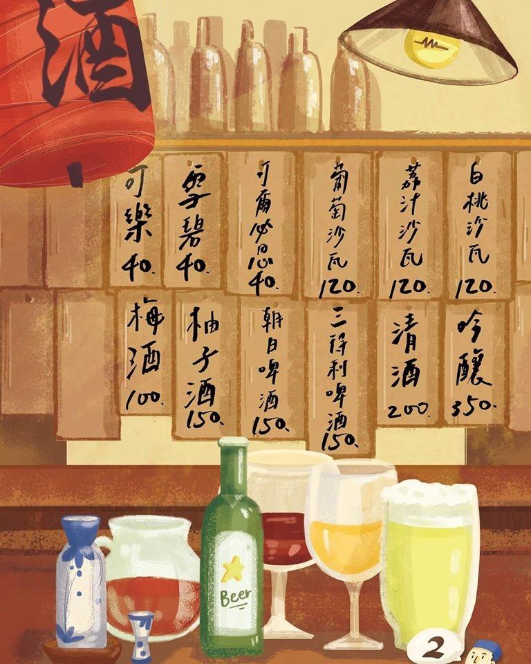 望月家 菜單價位 台中壽司 忠明路美食01