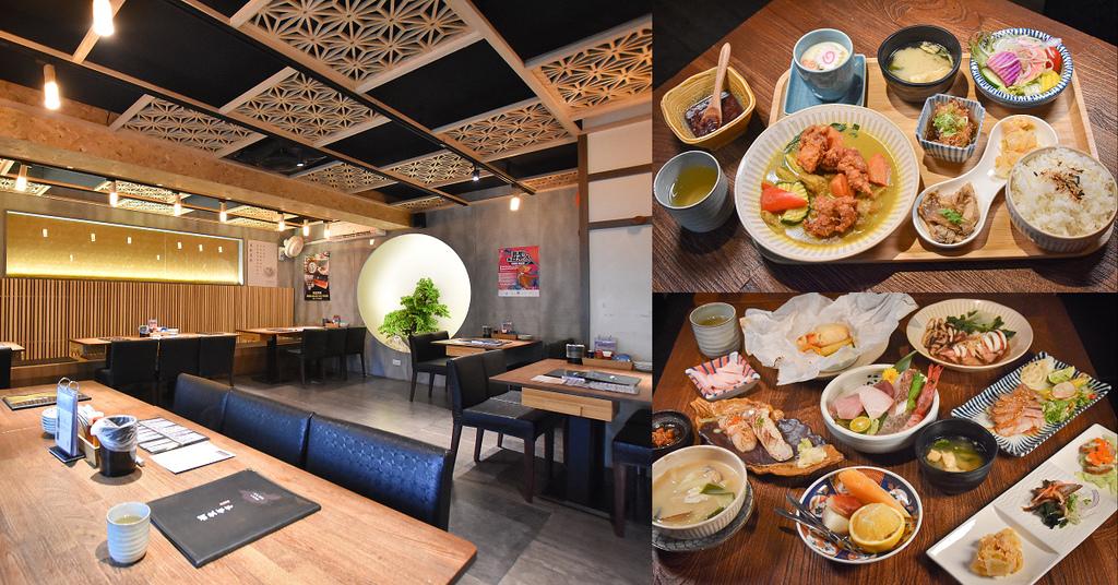 羽笠食事 台中無菜單日式料理 聚餐包廂
