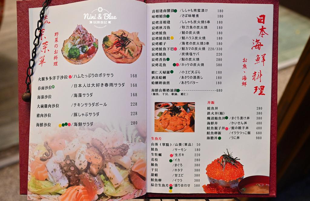 日月水台 菜單價位Menu 04.jpg