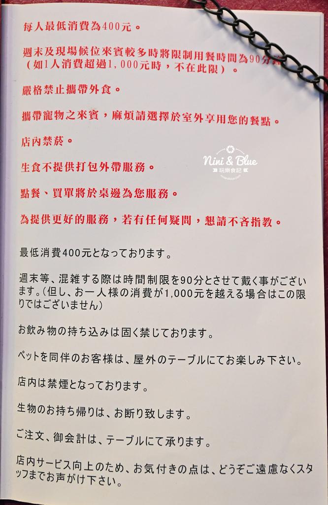 日月水台 菜單價位Menu 03.jpg