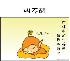comics_04-1.jpg