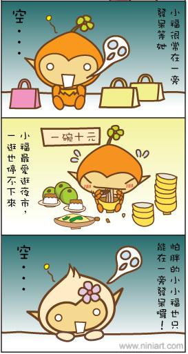 comics_09-2.jpg