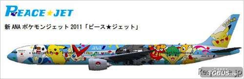 20110712111746200.jpg