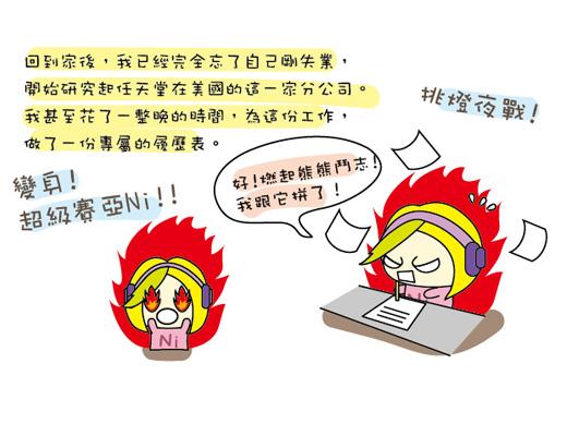 story-1-7.jpg