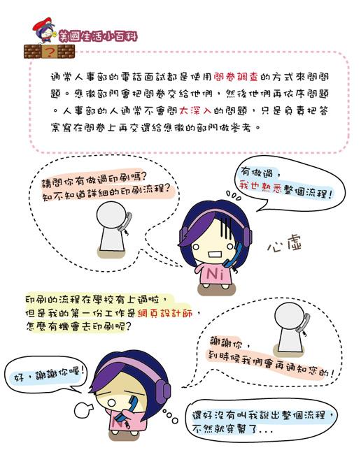 story-2-2.jpg