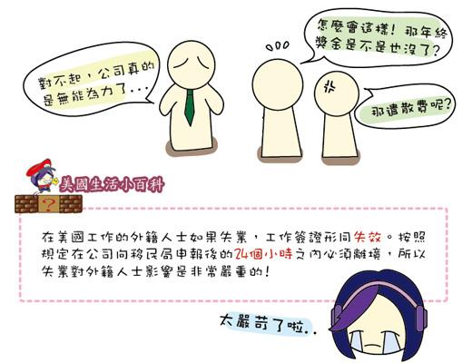 story-1-2.jpg