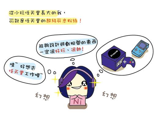 story-1-6.jpg