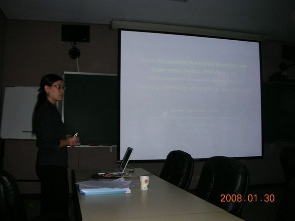 2008-01-30碩士論文口試