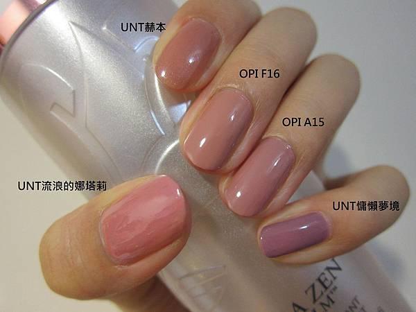 20111022_UNT流浪的納塔莉+UNT赫本+OPI F16+OPI A15+UNT慵懶夢境 (1).JPG