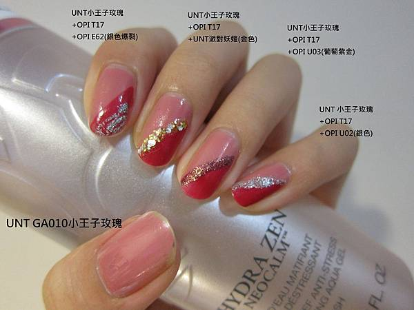 20111029_UNT GA010小王子玫瑰+OPI T17(+OPI U02+U03+UNT派對妖姬+OPI E62) (2).JPG