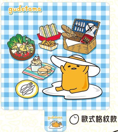 蛋黃哥_風格野餐墊2