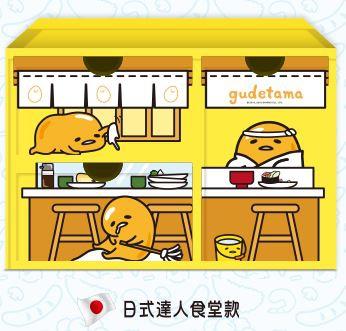 蛋黃哥_造型收納盒1