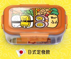蛋黃哥_微波玻璃便當盒2