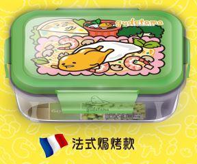蛋黃哥_微波玻璃便當盒6