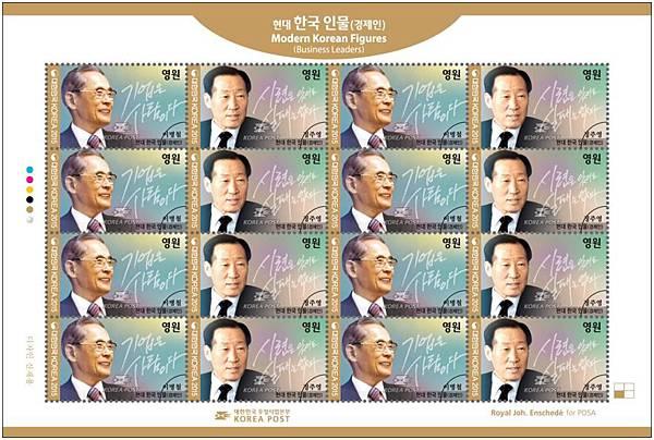 KR stamp1.JPG