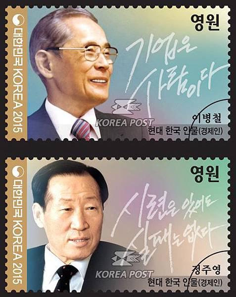 KR stamp.JPG